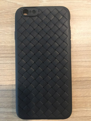 Luxury Grid Weaving Case for iPhone 6 / 6s / 7 / 8 - God Of Cases