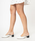 White Leatherette Beaded Piping Pointed Toe Mule