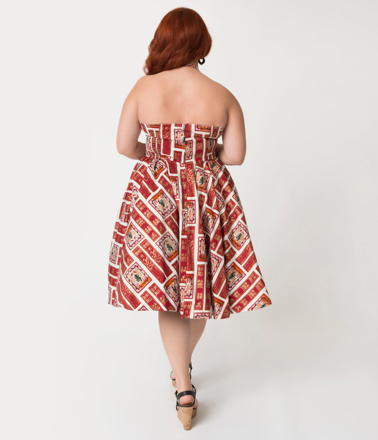 Alfred Shaheen Plus Size Golden Scrolls Print Hawaiian Swing Dress