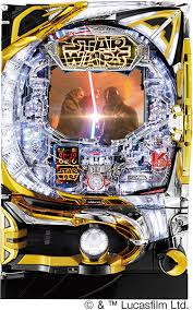 Star Wars Battle of Darth Vader Pachinko Machine