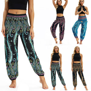 These lovely Paisley Harem Pants feature a loose fit, skinny ankle, printed pattern, mid waistline with wide elastic, a full length and pockets. Your choice of 4 fun colors. Delivery 4-17 days. From our Utterly Unique Boutique. Description: Pattern: Paisley, Material: Polyester, Length: Full, Fit: Loose, Fashion Element: Pockets, Closure: Wide Elastic Waist, Waistline: Mid.