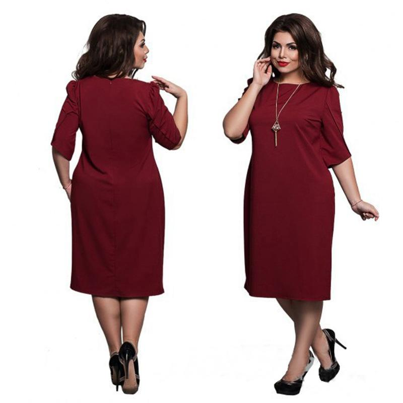 Casual Dress - Utterly Unique Boutique - Day To Night - FREE SHIP - CURVY - This short sleeve dress has you covered in easy-wearing style and is perfect for day or evening. It features a flattering crew neckline, half sleeves, solid pattern and falls just below the knee. Your choice of 4 colors. Size XL-6XL. From our Unique Boutique. Description: Sleeve Length: Half, Material: Polyester,