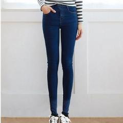 High Waist Skinny Jeans - Utterly Unique Boutique