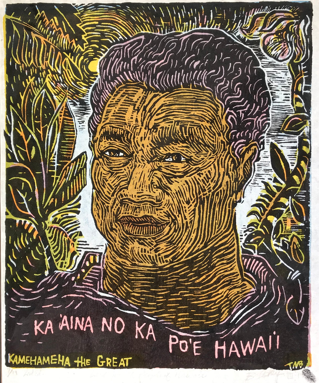 Kamehameha The Great - Multicolor limited edition print
