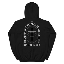 Go And Make Disciples - Hoodie