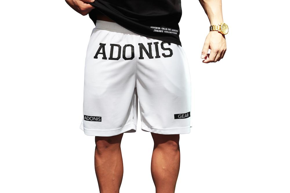 Adonis Gear HAMMA Shorts - White
