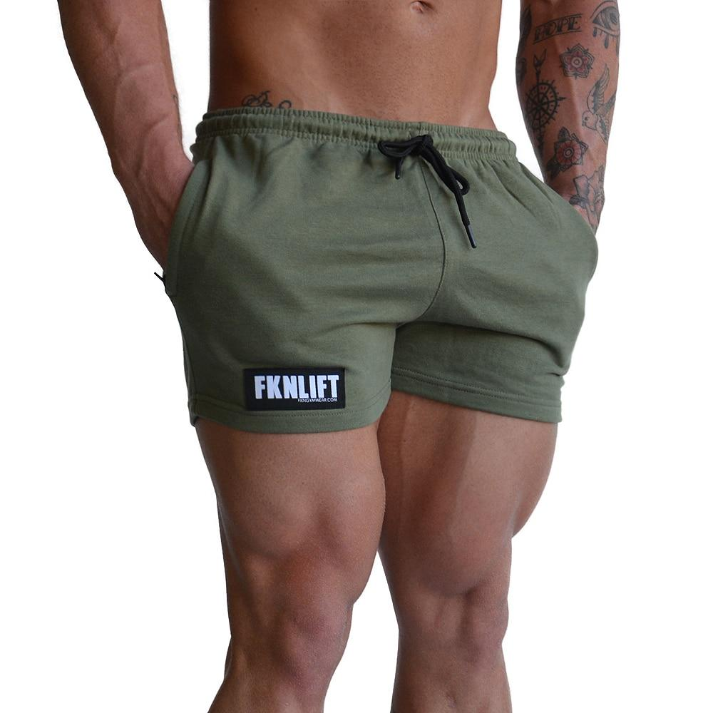 FKN Gym Wear FKNLIFT Shorts - Khaki