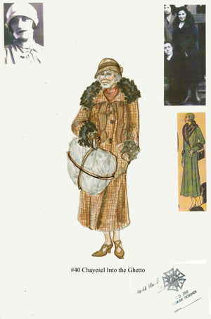 """People In The Picture"" Costume Sketch By  Ann Hould Ward"
