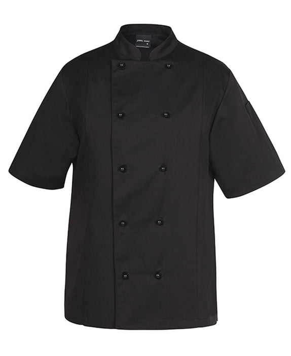 Black Vented Short Sleeve Chefs Jacket