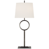 Simone Medium Buffet Table Lamp