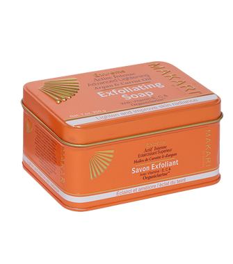 Makari Extreme Carrot and Argan Soap 7 oz / 200gr - a1beaute