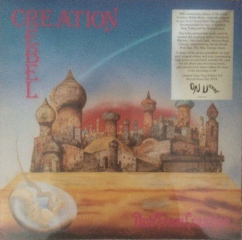 Creation Rebel - Dub From Creation (2018RSD/Clear vinyl + bonus tracks)