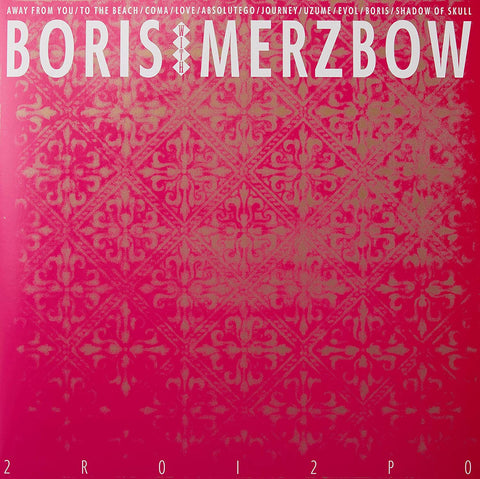 Boris with Merzbow - 2r0i2p0 (2LP)