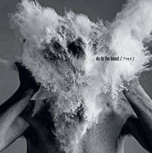 Afghan Whigs - Do To the Beast (2LP/Ltd Ed/Coloured vinyl)