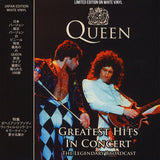 Queen - Greatest Hits in Concert (White vinyl + magazine)