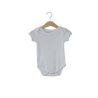 Modern Burlap  - Organic Short Sleeve Bodysuit - Colors  | WHITE