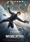 Bleeding Steel (InstaWatch HD)