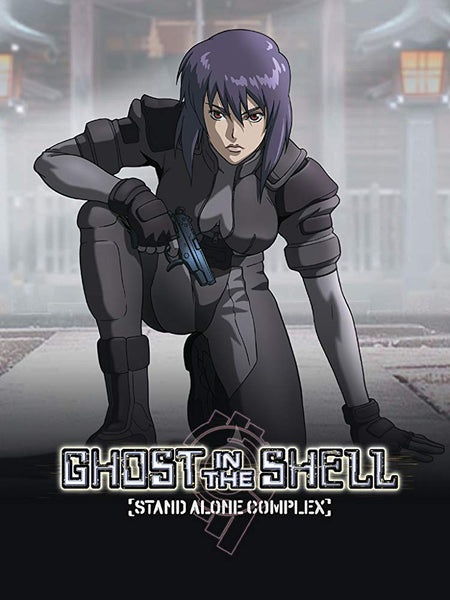 Ghost in the Shell: Stand Alone Complex | HD MOVIE CODES | INSTAWATCH |  UV CODES | VUDU CODES | VUDU DISCOUNTS | 4K DIGITAL CODES | MOVIES ANYWHERE DEALS | CHEAP DIGITAL MOVIE CODES | UVSPIDER | ULTRACLOUDHD | VIFGAM