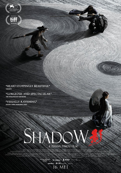 Shadow  (InstaWatch HD)