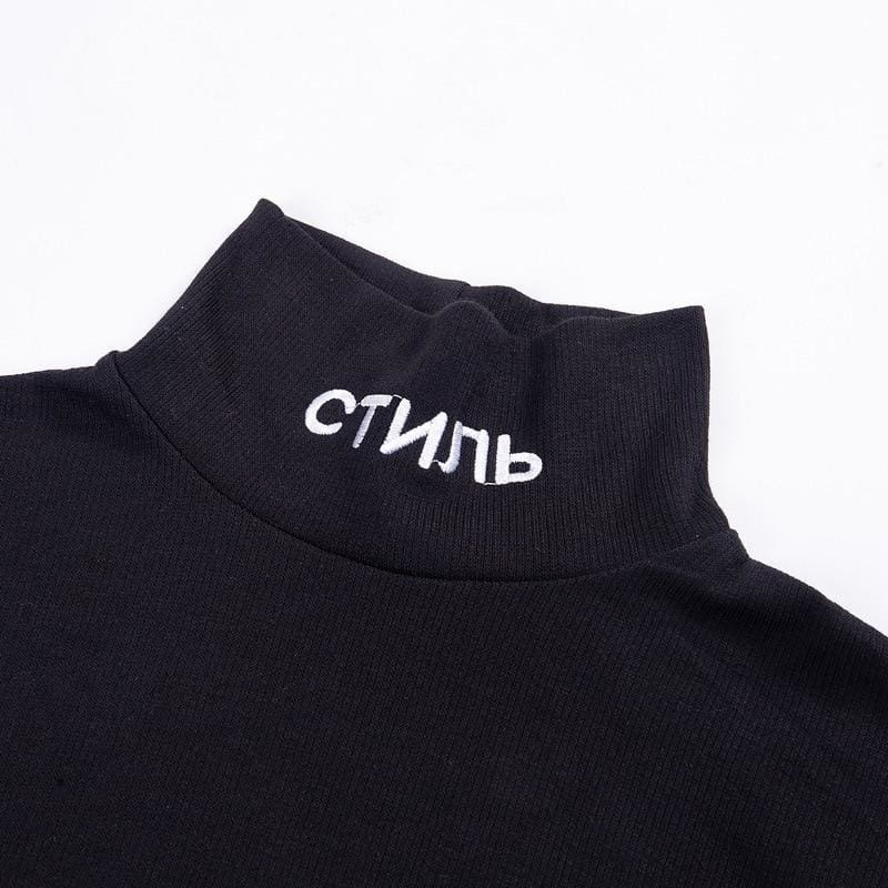 CTNMB Body Suit | Streetgarm