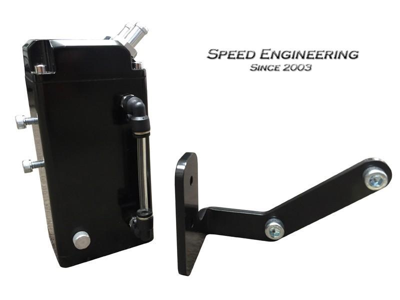 Speed Engineering Engine Oil Catch Can - Black
