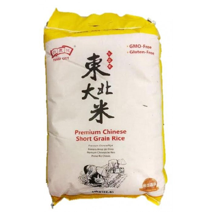 Beidahuang Premium Chinese Short Grain Rice 北大荒东北大米 10kg