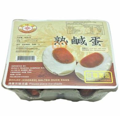 Boiled Salted Duck Eggs 台湾 好味道 熟咸蛋 6PK 300G