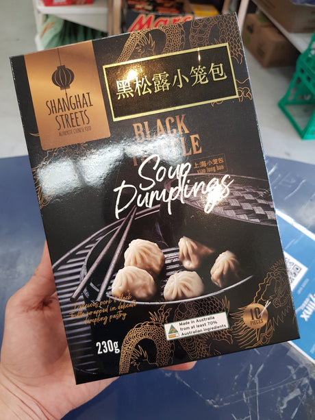 Black Truffle Soup Dumplings 黑松露小笼包 10pieces 230g