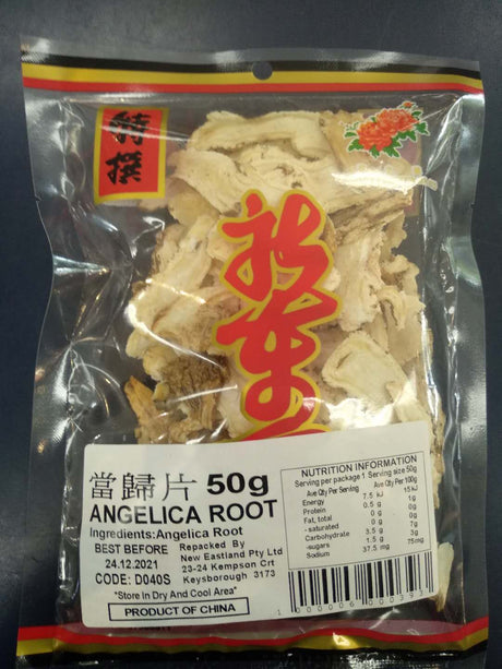 Angelica Root 当归片 50g