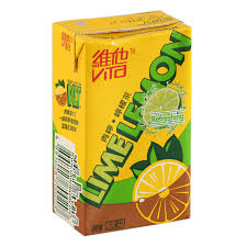 Vita Lime Lemon Tea Drink 维他青柠柠檬茶 250ml