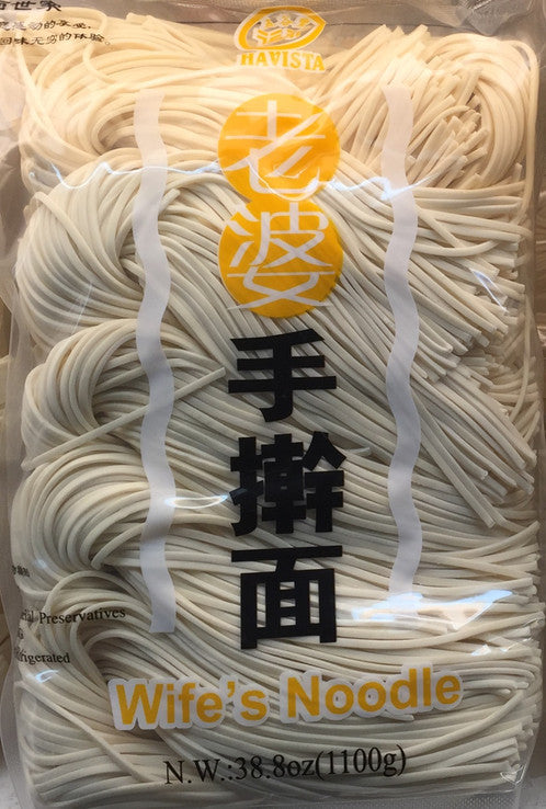 "Havista ""Wife's"" Noodles 五谷堂老婆手擀面 1100g"
