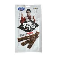 Xiange Fragrant Wheat Gluten 贤哥 香片素牛肉 69g