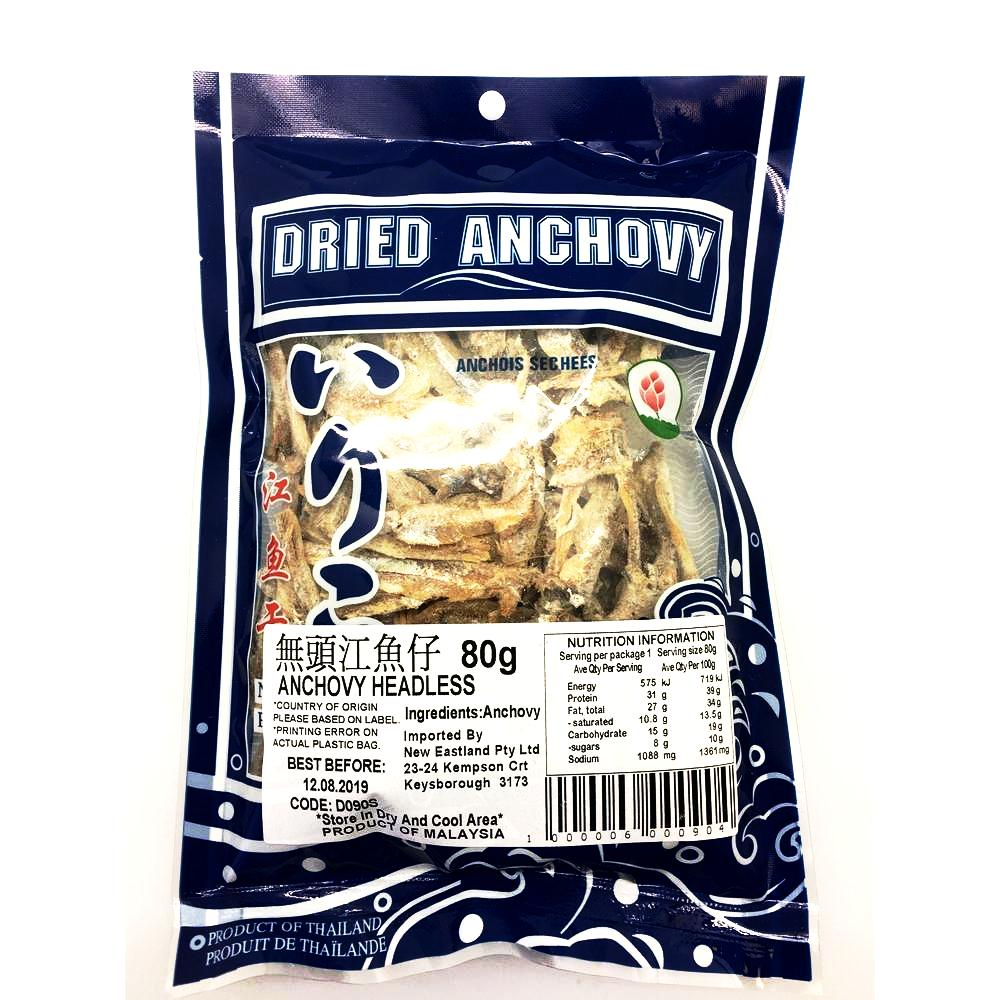 DRIED ANCHOVY HEADLESS anchovy 无头江鱼仔 80G