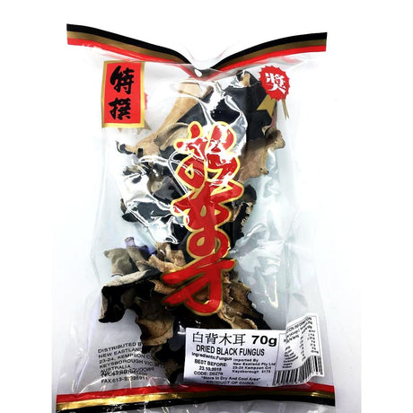 DRIED BLACK FUNGUS 白背木耳 70g