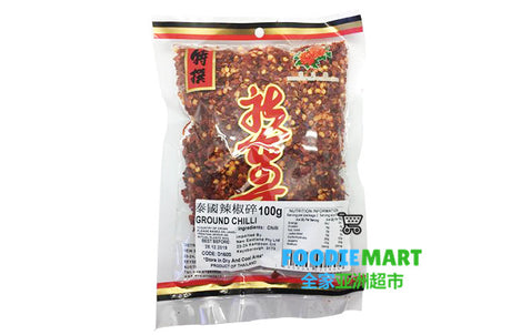 DRIED GROUND CHILLI 辣椒碎 100G