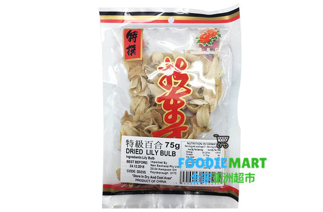 DRIED LILIUM LONGIFORUM 百合 75g