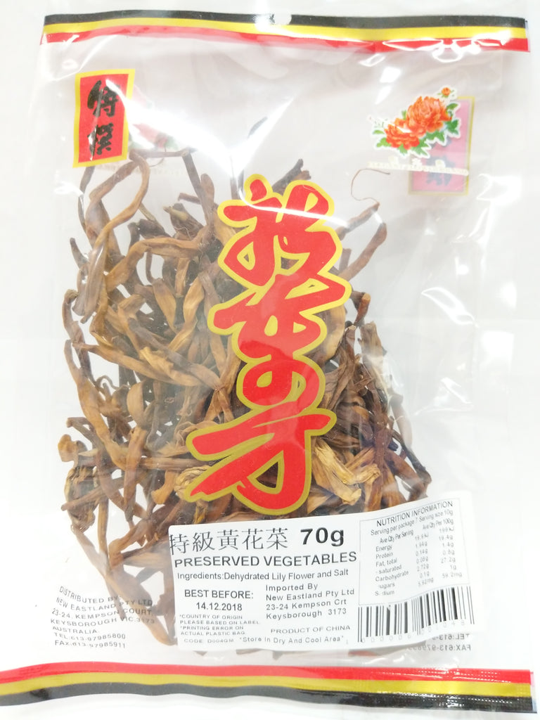 DRIED LILY FLOWER 黃花菜 70g
