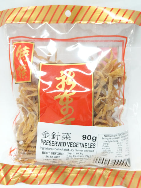 DRIED LILY FLOWER 金針菜 90g