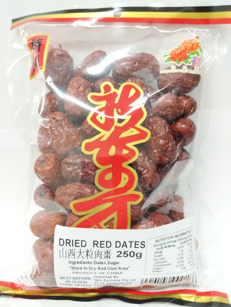 BIG SEEDLESS RED DATES 山西大粒紅枣 250G