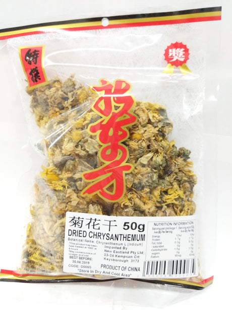 DRIED CHRYSANTHEMUM 菊花干 50g