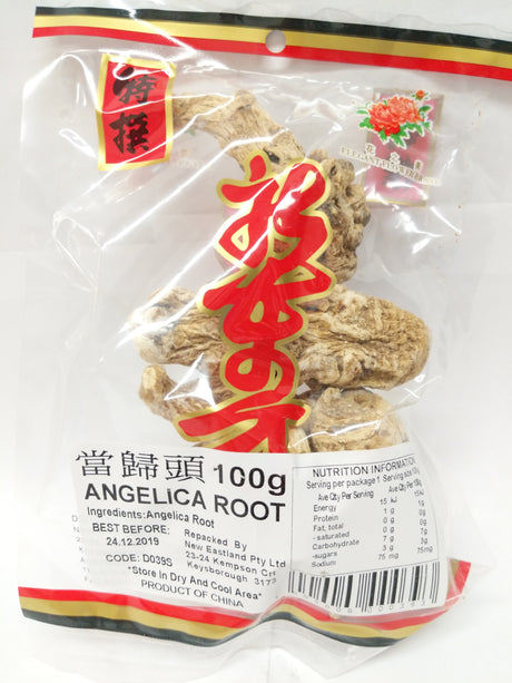 CHINESE ANGELICA ROOT 當歸頭 100g