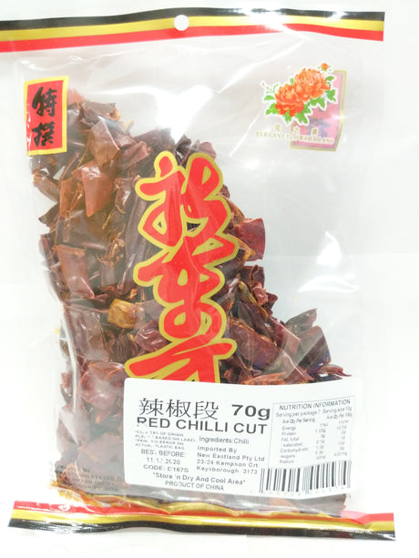 DRIED CHILLI RING 辣椒段 70G