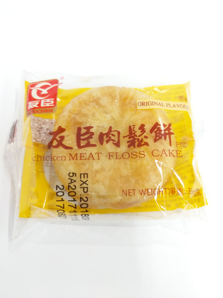 Youchen Original Pork Floss Cake 友臣肉松饼散装原味 35g