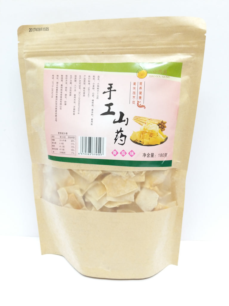SmallBear Fried Yam Crisps (Tomato) 小狗熊手工山药片番茄味 180g