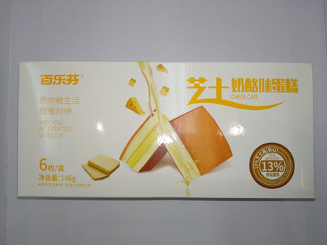 Bailefen Sandwich Cake (Cheese) 百乐芬芝士奶酪味蛋糕 六枚入 146g