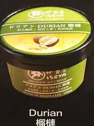 ISEYA ICE CREAM DURIAN 伊势屋冰淇淋 榴梿 150ML