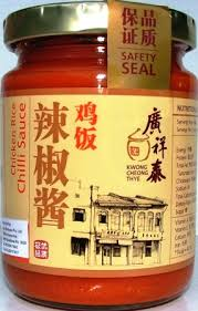 KCT CHICKEN RICE CHILLI SAUCE 鸡饭辣椒酱230g