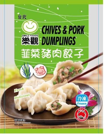 Smile foods Chives & Pork Dumplings 乐观韭菜猪肉水饺 600g