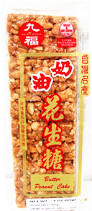 Nice Choice Peanut Cake Brittle (Butter Flavoured) 九福奶油花生糖 85g