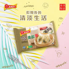Amoy Black Truffle Mixed Vegetable Dumpling淘大 黑松露野菌 素饺 104g